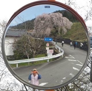 岩太郎と私.jpg