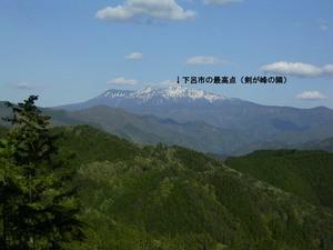 岳見の御嶽3.jpg